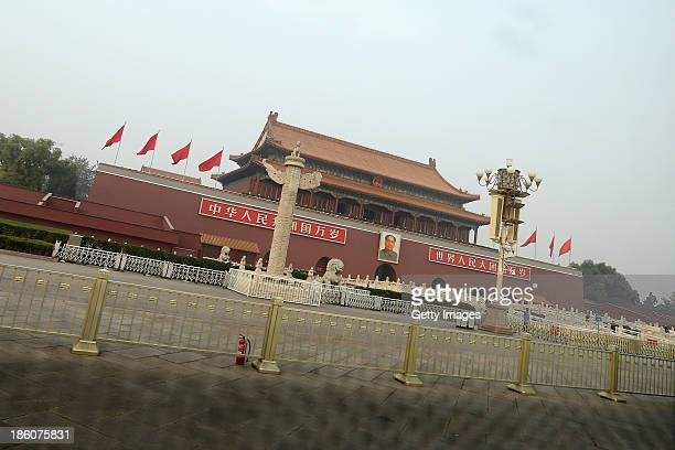 Police officers seal off the Tiananmen area on October 28 2013 in Beijing China Reports by Chinese state media have stated that three people died and...