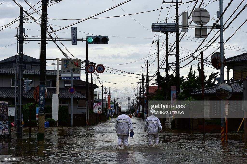 JAPAN-WEATHER-RAIN-FLOOD : News Photo