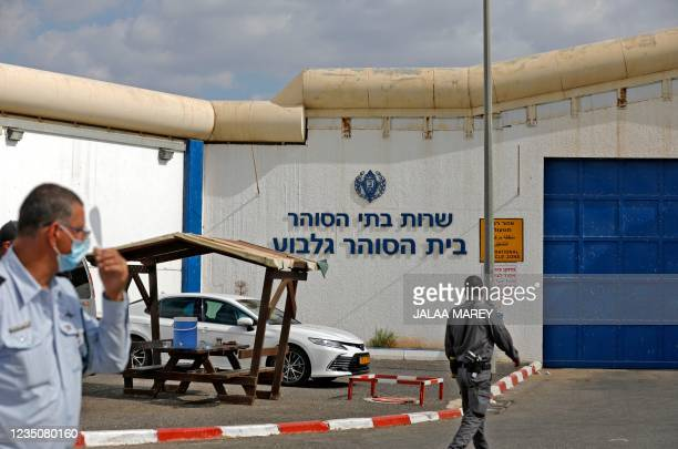 Police stand guard at the Gilboa Prison in northern Israel on September 6, 2021. - Six Palestinians escaped from the prison in northern Israel...