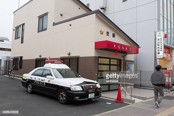 Police Station in Nagoya, Japan