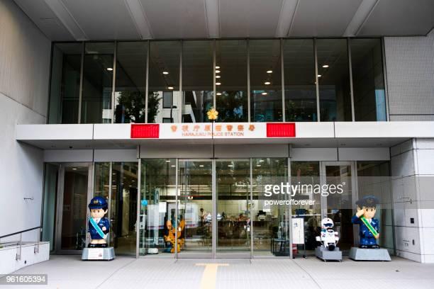 ダウンタウン東京都原宿地区警察署 - 警察署 ストックフォトと画像