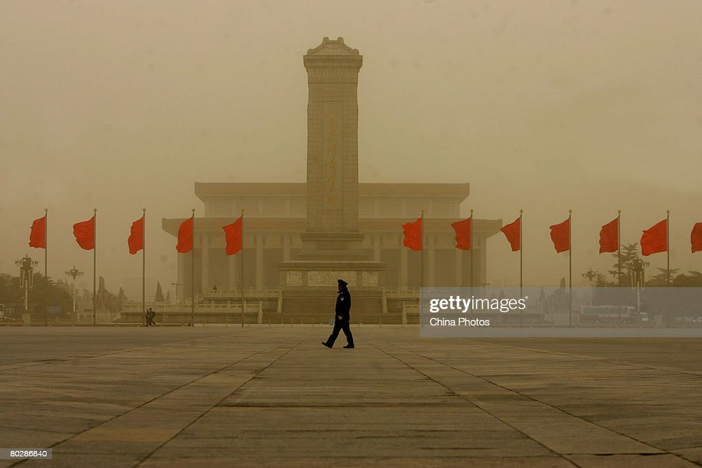 North China Experienced Sand And Dust Weather : News Photo