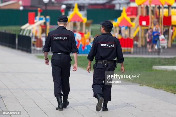Policemen in Irkutsk