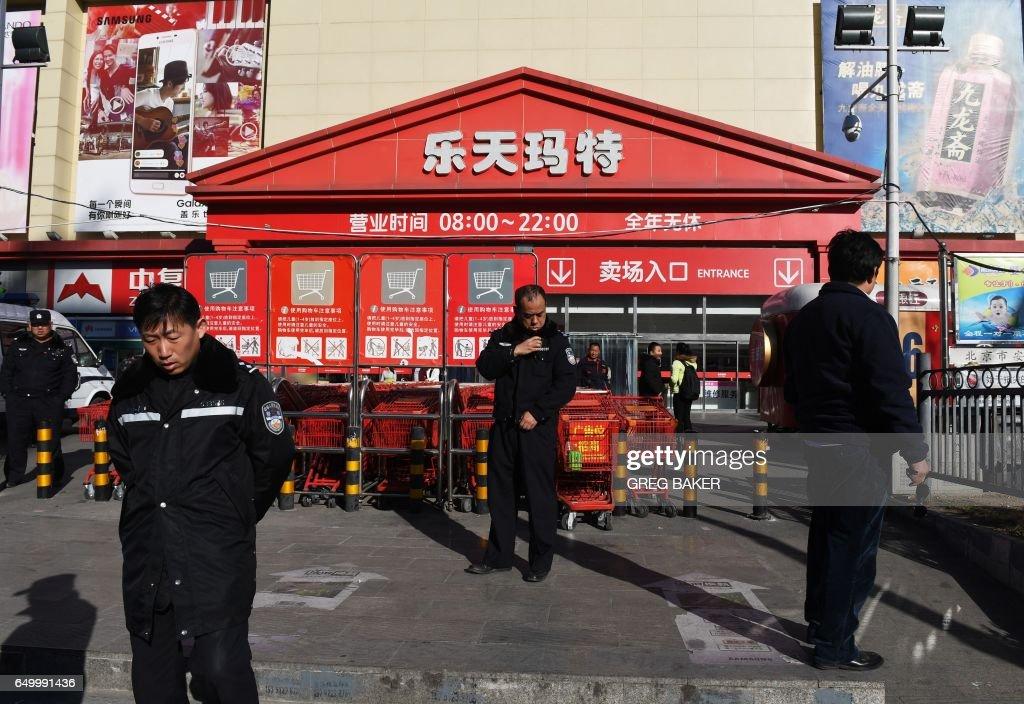 CHINA-SKOREA-RETAIL-DIPLOMACY : News Photo