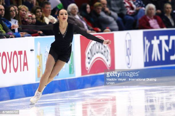 Poliina Tsurskaya of Russia performs in the Ladies Free Dance program on Day 3 of the ISU Grand Prix of Figure Skating at Herb Brooks Arena on...
