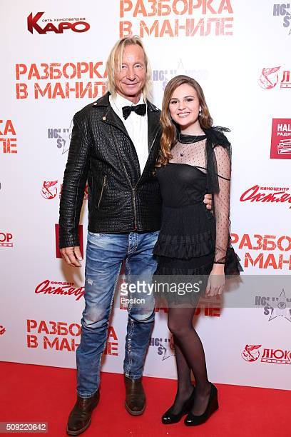 Polina Butorina and Matthias Hues attend 'Showdown in Manila' premiere in October cinema hall on February 9 2016 in Moscow Russia