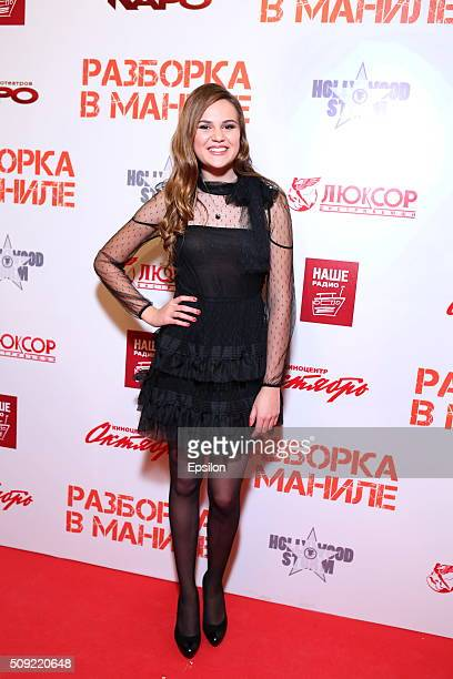Polina Butorina attends 'Showdown in Manila' premiere in October cinema hall on February 9 2016 in Moscow Russia