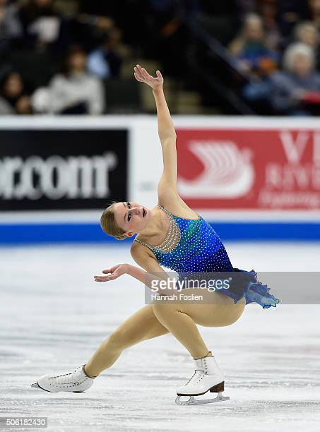 Polina Edmunds competes in the Ladies' Short Program at the 2016 Prudential US Figure Skating Championship on January 21 2016 at Xcel Energy Center...