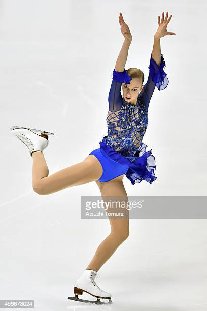 Polina Edmunds of the USA competes in the Ladies Short Program during day one of ISU Grand Prix of Figure Skating 2014/2015 NHK Trophy at the...