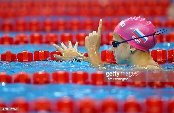 Polina Egorova of Russia celebrates winning gold in the Women's 100m Butterfly final during day fourteen of the Baku 2015 European Games at Baku...