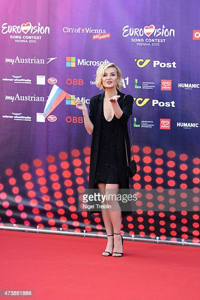 Polina Gagarina of Russia arrives to the Opening Ceremony of the Eurovision Song Contest 2015 on May 17 2015 in Vienna Austria