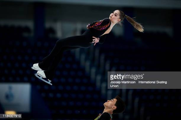 Polina Kostiukovich and Dmitrii Ialin of Russia compete in the Junior Pairs Free Skating during day 2 of the ISU World Junior Figure Skating...