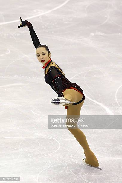Polina Tsurskaya of Russia competes during Junior Ladies free program at the ISU Figure skating Grand Prix Final 20152016 at the Barcelona Convention...