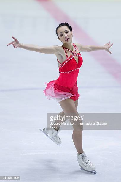 Polina Tsurskaya of Russia competes during the Junior Ladies Free Skating on day two of the ISU Junior Grand Prix of Figure Skating on September 30...