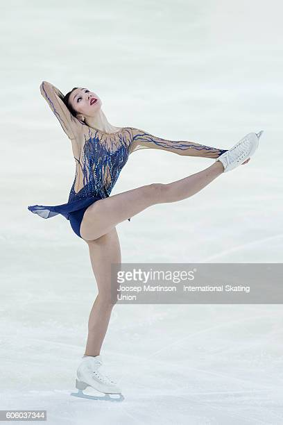 Polina Tsurskaya of Russia competes during the Junior Ladies Short Program on day two of the ISU Junior Grand Prix of Figure Skating on September 16...