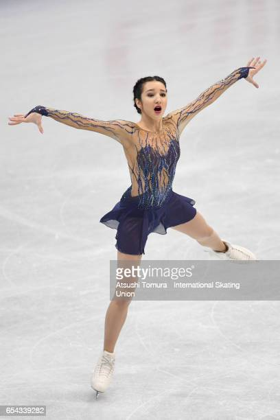 Polina Tsurskaya of Russia competes in the Junior Ladies Short Program during the 3rd day of the World Junior Figure Skating Championships at Taipei...