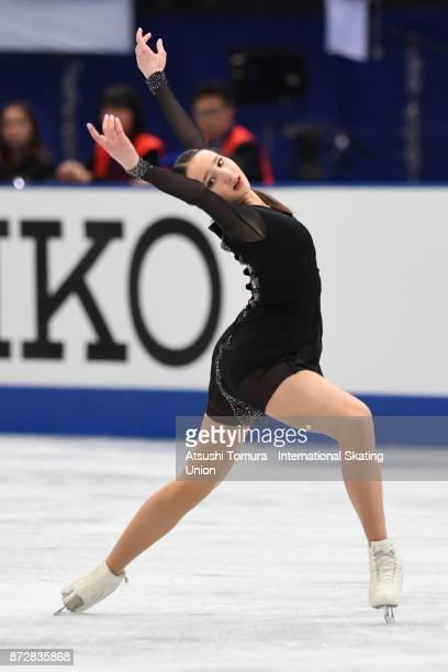 Polina Tsurskaya of Russia competes in the Ladies free skating during the ISU Grand Prix of Figure Skating at on November 11 2017 in Osaka Japan