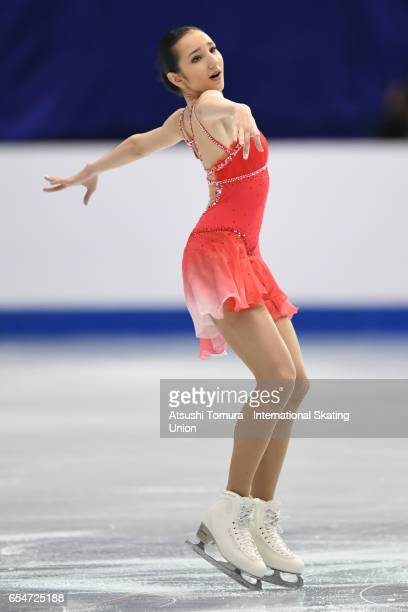 Polina Tsurskaya of Russia in the Junior Ladies Free Skating during the 4th day of the World Junior Figure Skating Championships at Taipei...