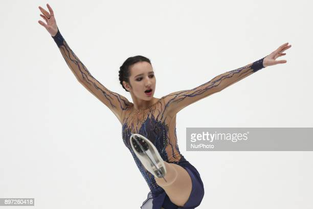 Polina Tsurskaya performs her short program at the Russian Figure Skating Championships in St Petersburg Russia on 22 December 2017
