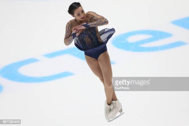 Polina Tsurskaya performs her short program at the Russian Figure Skating Championships in St Petersburg Russia on 22 December 2017
