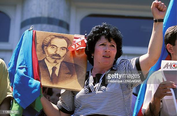 Political and Military crisis In Azerbaijan On June 21 1993Supporters of on the run President Eltchibey