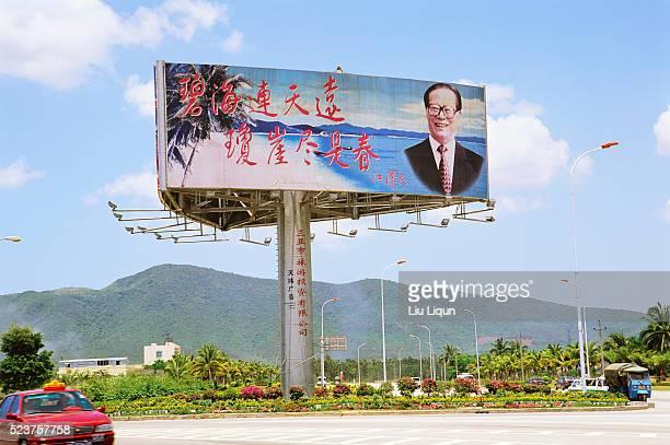 Political Billboard Along Street