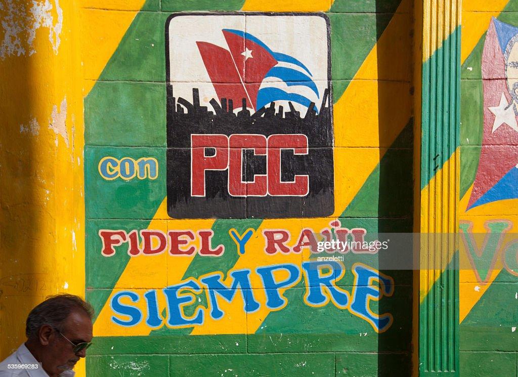 Political graffiti in Cuba : Stock Photo