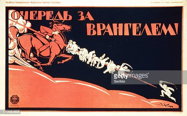 Political poster from 1897 by am kochergin from the earliest days of soviet power 'queue before vrangel' white russian commander vrangel is the next...