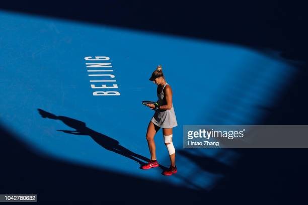 Polona Hercog of Slovenia reacts during against Sorana Cirstea of Romania in their Women's Qualie Singles 2nd Round match of the 2018 China Open at...