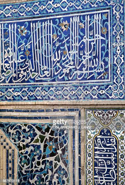 Polychrome tile decoration with calligraphy Jameh Mosque Isfahan Iran 12th century