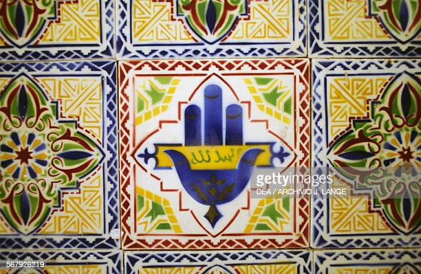 Polychrome tiles with hand of Miriam or of Fatima Palace of Ahmed Bey 18281835 Constantine Algeria 20th century