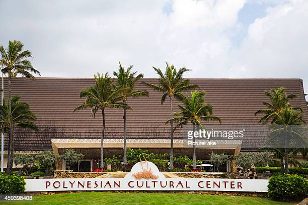 polynesian cultural center sign, oahu, hawaii - polynesian culture stock photos and pictures