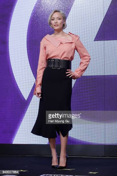 Pom Klementieff attends the press conference for 'Avengers Infinity War' Seoul premiere on April 12 2018 in Seoul South Korea
