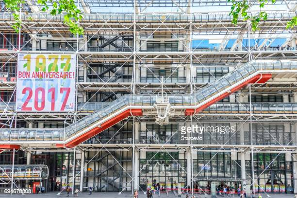 pompidou center in paris - centre georges pompidou stock pictures, royalty-free photos & images
