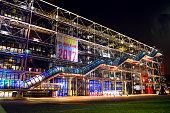 Pompidou Defocused