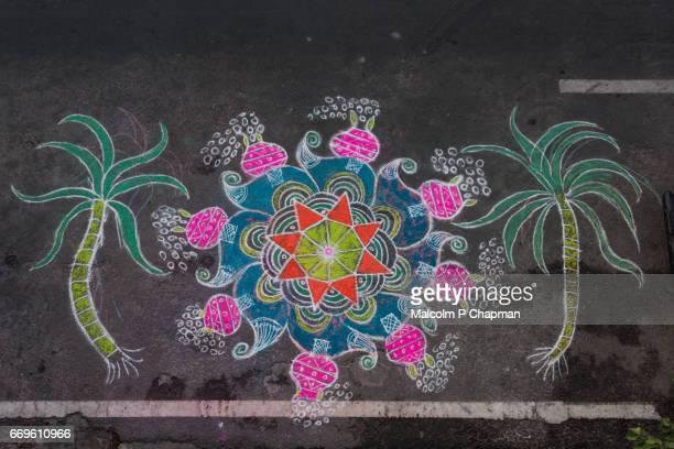 Pongal festival kolam (rangoli) design, Pondicherry, India