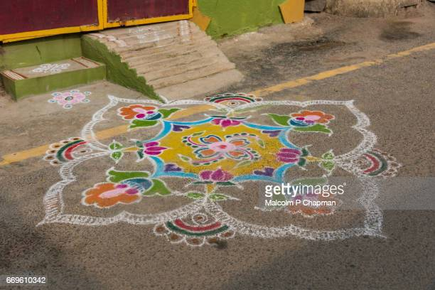 Pongal festival kolam (rangoli) design, Tiruvannamalai, Tamil Nadu, India