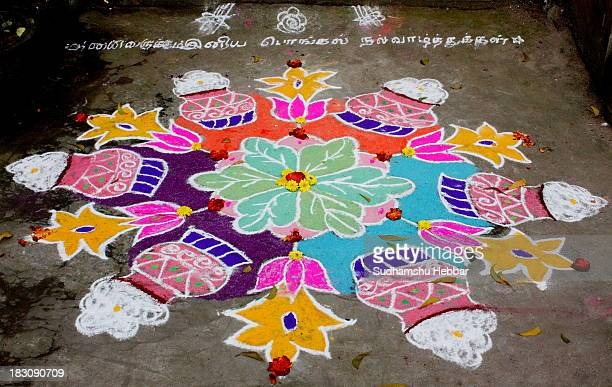 pongal kolam - rangoli stock pictures, royalty-free photos & images