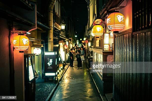 Ponto-cho Alley at night in Kyoto Japan