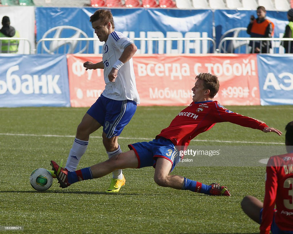 Pontus Wernbloom of PFC CSKA Moscow is challenged by Aleksandr Kokorin of FC Dinamo Moscow during the Russian Premier League match between PFC CSKA Moscow and FC Dinamo Moscow on October 6, 2013 in Moscow, Russia. (Photo b /Epsilon/Getty Images)Pontus Wernbloom;Aleksandr Kokorin
