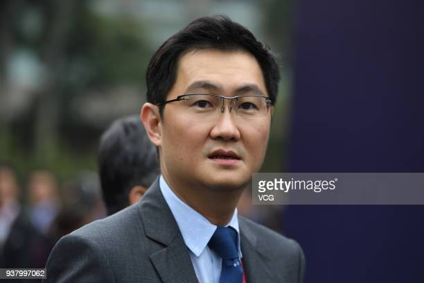 Pony Ma Huateng chairman and chief executive officer of Tencent Holdings Ltd attends China IT Summit at Wuzhou Guest House on March 25 2018 in...