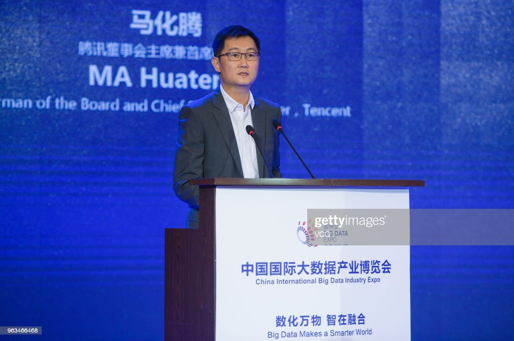 China International Big Data Industry Expo 2018 : Nieuwsfoto's