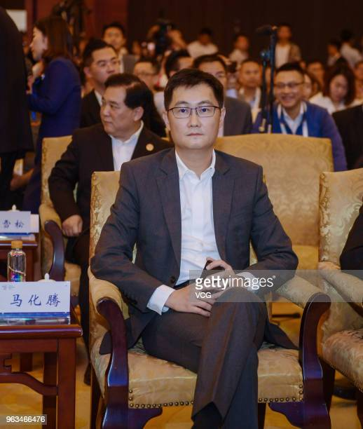Pony Ma Huateng chairman and chief executive officer of Tencent Holdings Ltd attends 'Exploring the New Digital Ecosystem' session during the China...