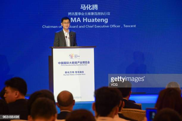 Pony Ma Huateng chairman and chief executive officer of Tencent Holdings Ltd gives a speech at 'Exploring the New Digital Ecosystem' session during...