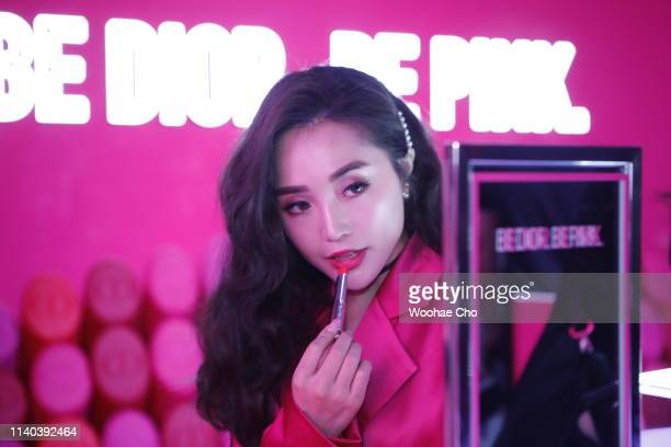 Pony Pong attends Dior Addict Stellar Shine launch at Layers 57 on April 04 2019 in Seoul South Korea