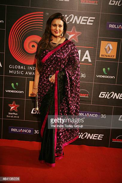 Gima Awards Pictures and Photos - Getty Images