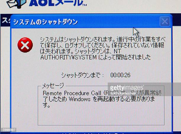 A pop up window appears on a PC screen August 14 2003 in Tokyo Japan The new computer virus known as the MSBlast or LovSan has infected more than...