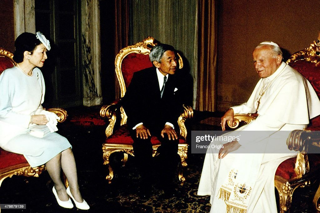 John Paul II Meets Emperor Of Japan : News Photo