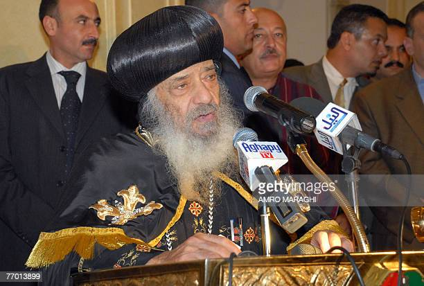 Pope Shenuda III the patriarch of Egypt's Coptic Christians speaks whilst attending a Ramadan Iftar dinner in Cairo 25 September 2007