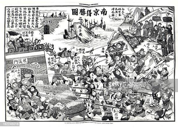 Popular image Attack of Nanking by Imperial troops against Chinese insurgents China Boxer Rebellion Private collection